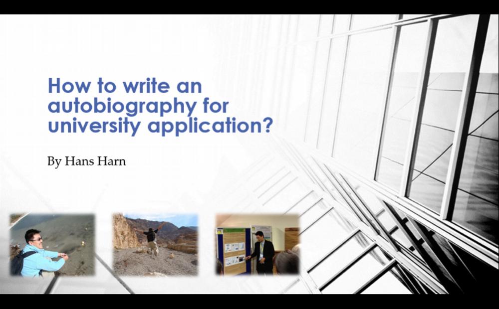 為申請學校或工作寫好英文自傳