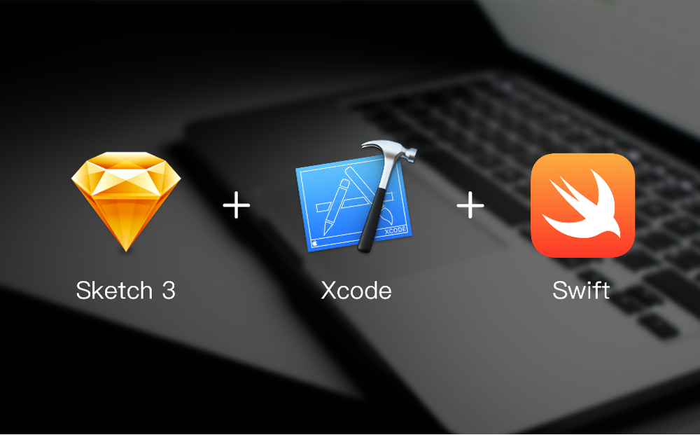 iOS 入門 - 從介面設計到開發