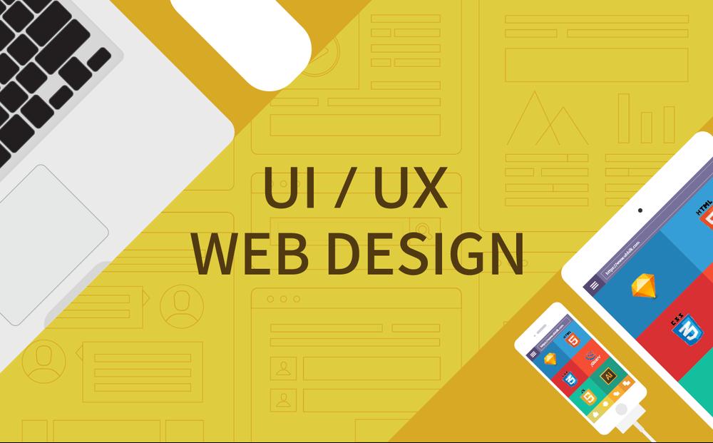 從入門到業界實戰 - UI / UX 前端網頁設計