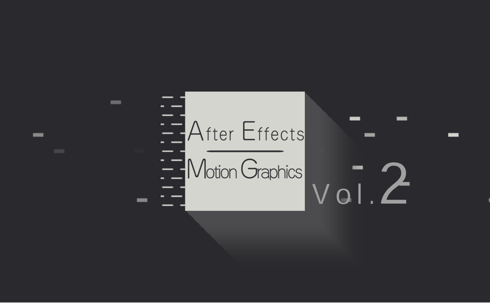 AE/MG    進階動畫特效 Vol.2
