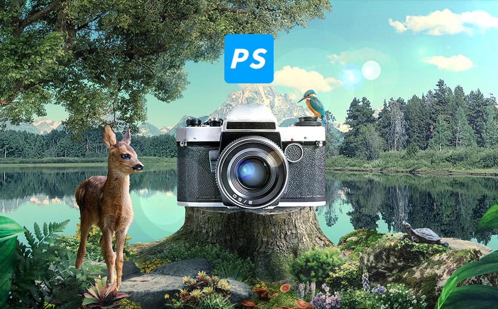 實用Photoshop - 打開視覺設計之門